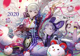2020year_astn.jpg